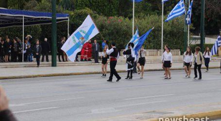 Απρόοπτο στη διάρκεια της μαθητικής παρέλασης