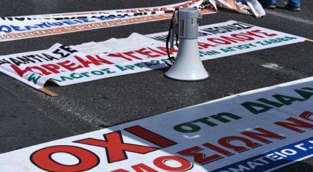 Η ΑΔΕΔΥ κάνει απεργία την Τετάρτη 14 Νοεμβρίου