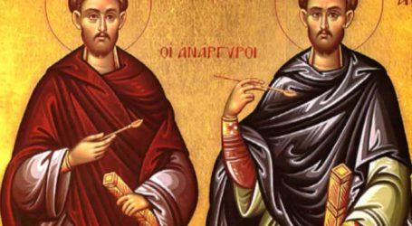 Πανηγυρίζουν οι Άγιοι Ανάργυροι στο δήμο Κιλελέρ