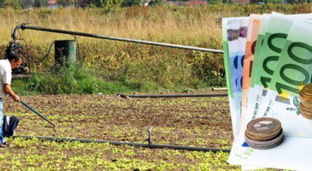 """Έρχονται «αναταράξεις» στους λογαριασμούς Λαρισαίων αγροτών με την καταβολή του """"τσεκ"""""""