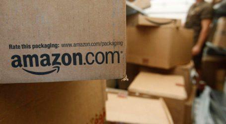 H Amazon αυξάνει τον κατώτατο μισθό των εργαζομένων της στα 15 δολάρια την ώρα