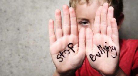 Η ΔΗΜΤΟ Αγιάς διοργανώνει εκδήλωση για τον εκφοβισμό (Bulling)