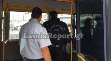 Συναγερμός για καβγά με μαχαίρι στο κέντρο της Λαμίας