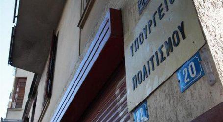 Σε 24ωρη απεργία την Παρασκευή οι έκτακτοι αρχαιολόγοι
