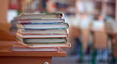 Παγκόσμια αναγνώριση για καθηγητές ελληνικών πανεπιστημίων
