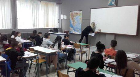 Ξεκίνησαν τα μαθήματα προετοιμασίας των Λαρισαίων μαθητών για τους Πανελλήνιους μαθητικούς διαγωνισμούς της Ελληνικής Μαθηματικής Εταιρείας