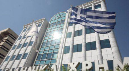 Πρόστιμα ύψους 461.000 ευρώ επέβαλε η Επιτροπή Κεφαλαιαγοράς