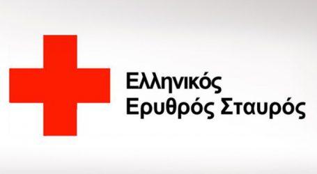 Ο Ελληνικός Ερυθρός Σταυρός διαψεύδει τα περί αποβολής του
