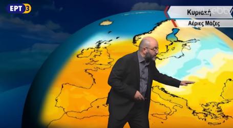 Εισβολή ψυχρής μάζας από τη βόρεια Ευρώπη ενδέχεται να αλλάξει τον καιρό στην Ελλάδα
