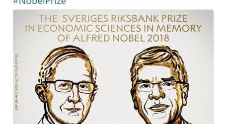 Οι δύο Αμερικανοί που τιμήθηκαν με το Νόμπελ Οικονομίας 2018
