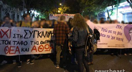 «Όχι στη συγκάλυψη» λένε διαδηλωτές σε νέα πορεία για τον Ζακ Κωστόπουλο