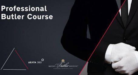 IEK ΔΕΛΤΑ 360, σε αποκλειστικότητα το Professional Butler Course