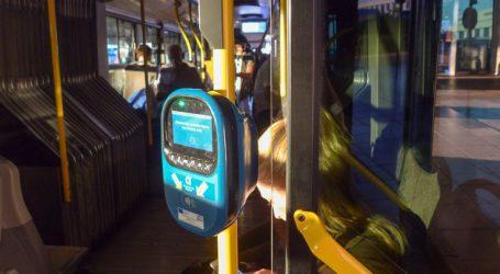 Διάθεση 2,7 εκατ. ευρώ για τη μετακίνηση των πολυτέκνων με μειωμένο εισιτήριο