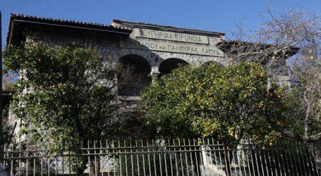 Φωτιά τη νύχτα στο Γηροκομείο της Αθήνας