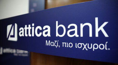 Ολοκληρώθηκε η συναλλαγή για πώληση ομολόγου και μη εξυπηρετούμενα δάνεια