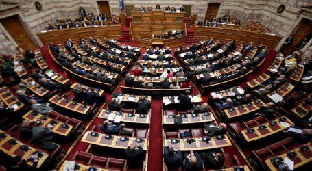 Έντονοι λεκτικοί διαξιφισμοί με Χριστοδουλοπούλου και Βορίδη στη Βουλή