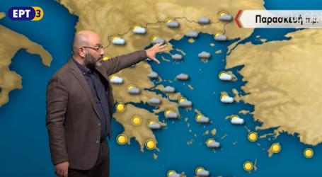 Αλλάζει σήμερα ο καιρός με τοπικές βροχές και στην Αττική