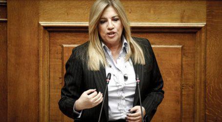 Ο Τσίπρας υπέγραψε μία συμφωνία που βλάπτει τα εθνικά συμφέροντα