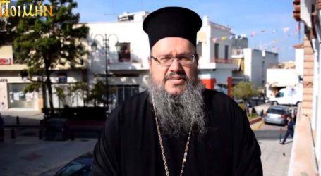 """Δείτε βίντεο: Τι λέει ο νέος Μητροπολίτης Λαρίσης Ιερώνυμος για την εκλογή του: """"Δεν βλέπω την ώρα να ανέβω στη Λάρισα… Ευχαριστώ για τις εκδηλώσεις αγάπης"""""""