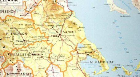 Εγκρίθηκε το Περιφερειακό Χωροταξικό Πλαίσιο (ΠΧΠ) της Θεσσαλίας- Τι προβλέπει για το Βόλο