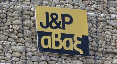 Οι εξελίξεις με την J&P Overseas δεν μας επηρεάζουν ουσιωδώς