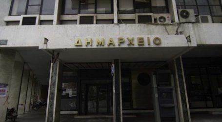 Γενική συνέλευση για τους εργαζόμενους στους δήμους του νομού Λάρισας