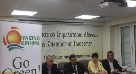 Περιοδεία του υποψήφιου περιφερειάρχη του Πράσινου Κινήματος, Θανάση Ακρίβου, σε Τρίκαλα, Λάρισα και Καρδίτσα