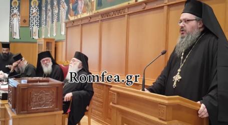 Δείτε βίντεο: Τι είπε αμέσως μετά την εκλογή του ο νέος Μητροπολίτης Λαρίσης Ιερώνυμος