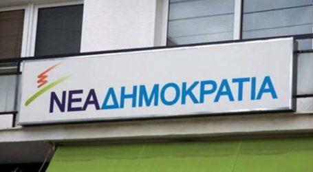 Αναβολή επίσκεψης κλιμακίου τομέα υγείας της ΝΔ στη Λάρισα