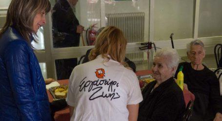 Εργαστήρι εθελοντών στο Κέντρο Πρόληψης Π.Ε. Λάρισας