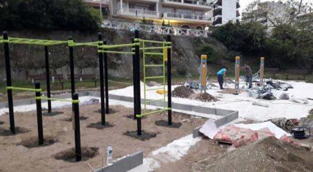 Νέο υπαίθριο γυμναστήριο για τους Λαρισαίους στην κοίτη του Πηνειού! (φωτό)
