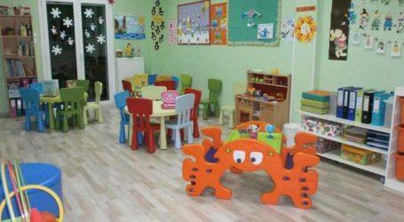 Ανέγερση νέου παιδικού σταθμού στην Ανθούπολη