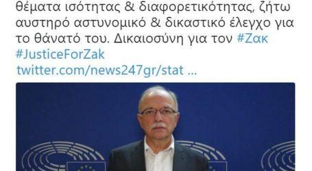Ο Παπαδημούλης ζητά αυστηρό έλεγχο για τον θάνατο του Ζακ Κωστόπουλου