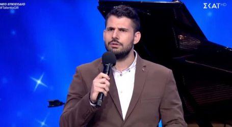 Αυτός είναι ο 27χρονος Λαρισαίος ψάλτης που κέρδισε τους πάντες στο «Ελλάδα έχεις Ταλέντο» (video)