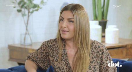Έλενα Παπαρίζου: Αποκάλυψε για πρώτη φορά τι της έχει ζητήσει ο σύζυγός της!