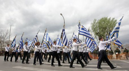 Ποιοι δρόμοι κλείνουν σήμερα στη Θεσσαλονίκη λόγω της μαθητικής παρέλασης