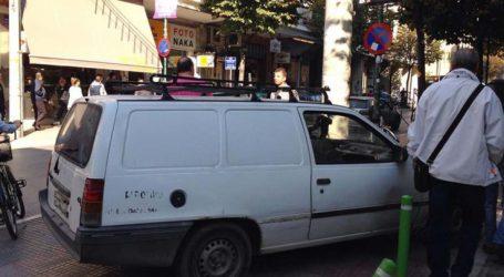 Πάρτι ανομίας στο κέντρο της Λάρισας – Χαμός στους πεζοδρόμους, άφαντη η δημοτική αστυνομία (φωτό)