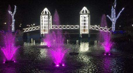 Αντίστροφη μέτρηση για το φετινό «Πάρκο των Ευχών»: Δηλώσεις συμμετοχής για επισκέψεις, εθελοντές και εμπορικές δράσεις