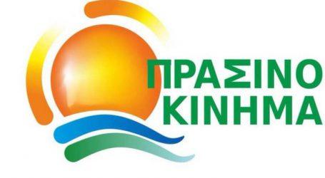 Περιοδεία του υποψηφίου περιφερειάρχη Θεσσαλίας Θ. Ακρίβου του Πράσινου Κινήματος σε Λάρισα, Τρίκαλα, Καρδίτσα