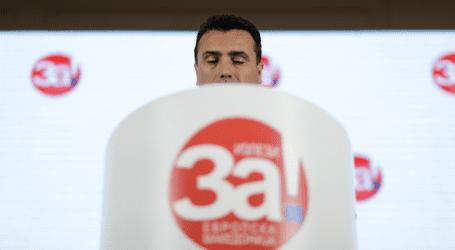 Ναυάγιο για Ζάεφ το 65% αποχή στο δημοψήφισμα