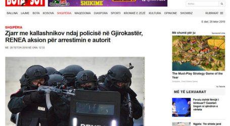 Περιστατικό με ομογενή και πυροβολισμούς στην Αλβανία