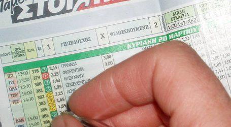 Περισσότερα από 65 εκατομμύρια ευρώ μοίρασε τον Σεπτέμβριο το Πάμε Στοίχημα