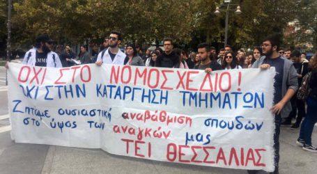 Νέα διαμαρτυρία των σπουδαστών του ΤΕΙ στο κέντρο της Λάρισας (φωτό – video)