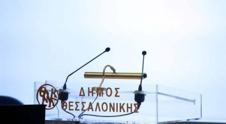 Οκτώ και συνεχίζουν οι διεκδικητές του δήμου Θεσσαλονίκης