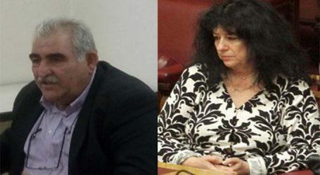 Βαγενά – Παπαδόπουλος: «Απολύτως απαραίτητη η λειτουργία του υποκαταστήματος της Εθνικής Τράπεζας στην Αγιά Λάρισας»