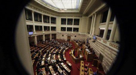 Στη Βουλή φέρνουν καταγγελίες για την ΕΡΤ 27 βουλευτές της ΝΔ
