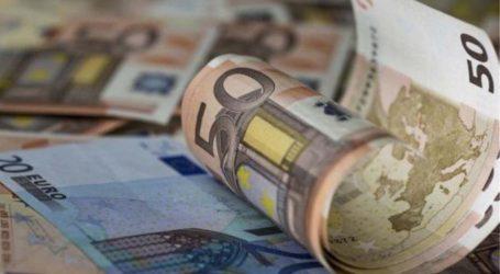 Αν μένετε σε αυτές τις περιοχές της Μαγνησίας δικαιούστε επίδομα 600 ευρώ [λίστα]