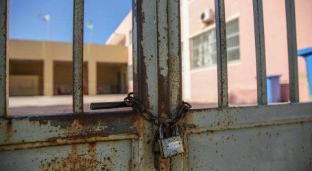 Κλειστά και σήμερα τα σχολεία στη Ζάκυνθο