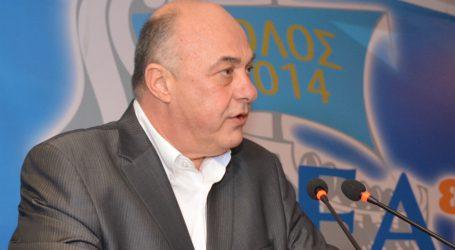 Μήνυση στον Αχιλλέα Μπέο κατέθεσε η Επιτροπή Πολιτών Βόλου