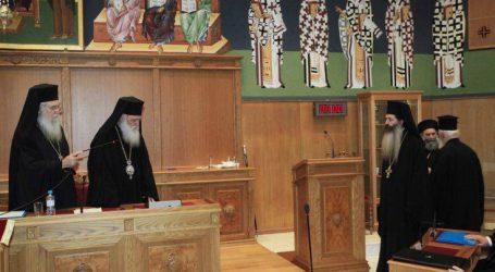 Τι λέει η Διαρκής Ιερά Σύνοδος για τη Συνταγματική Αναθεώρηση